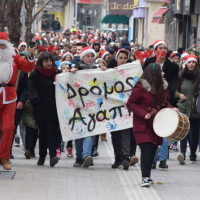 Για τρίτη συνεχή χρονιά διοργανώνεται ο «Δρόμος Αγάπης» στην Κοζάνη