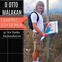 Η σατυρική παράσταση «Ο Otto Malakan γαμπρίζ' στη Σκ'ρκα» τη φετινή αποκριά στην Κοζάνη