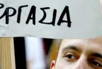 Ζητείται υπάλληλος γραφείο από εταιρία στην Κοζάνη