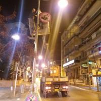 Ξεκίνησε ο αποκριάτικος στολισμός στους δρόμους της Κοζάνης