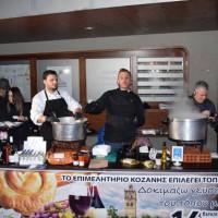 Επιτυχημένη η εκδήλωση γευσιγνωσίας και οινοποσίας με τοπικά προϊόντα στην κεντρική πλατεία – Δείτε βίντεο και φωτογραφίες