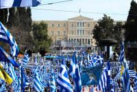Ανακοίνωση των διοργανωτών για το μεγάλο συλλαλητήριο την Κυριακή 20 Ιανουαρίου για τη Μακεδονία
