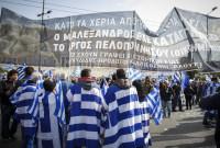 Ερώτημα κατοίκου της Κοζάνης προς τα ΕΒΕ της χώρας για το άνοιγμα των καταστημάτων την Κυριακή, ημέρα του μεγάλου συλλαλητηρίου για τη Μακεδονία