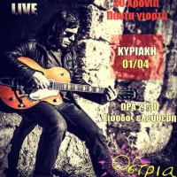 Πέτρος Θεοτοκάτος – 20 Χρόνια, Πάντα Γιορτή! Live βραδιά στο Ostria Cafe Bar στη Νεράιδα Κοζάνης
