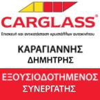 carglass145_145.png