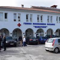 Κορονοϊός: Έφυγε από τη ζωή 85χρονη από τη Δαμασκηνιά που νοσηλευόταν στο Νοσοκομείο Κοζάνης