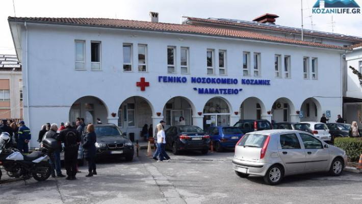 Αναλυτικά η εξέλιξη των κρουσμάτων κορονοϊού στη Δυτική Μακεδονία – Δεκάδες ύποπτα δείγματα σε αναμονή στα Νοσοκομεία