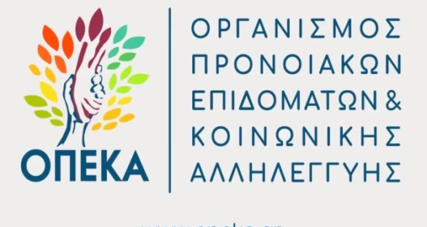 opeka_logo64747
