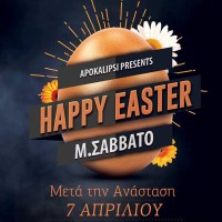 Happy Easter μετά την Ανάσταση στο Club Apokalipsi