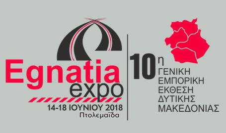 egnatia_expo2018