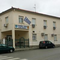 Δυτική Μακεδονία: Ανακοίνωση για την κατάθεση Δελτίου Απογραφής των στρατεύσιμων που γεννήθηκαν το 2002