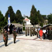 Το πρόγραμμα εορτασμού ημέρας ενόπλων δυνάμεων στην Κοζάνη