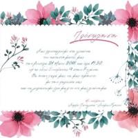 Με πολλές εκπλήξεις και προσφορές τα εγκαίνια του νέου καταστήματος για το γάμο και τη βάφτιση «Δημιουργίες Like a Dream» στην Κοζάνη