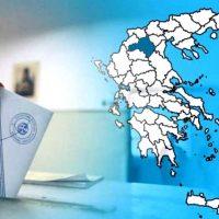 Οι πρώτες επίσημες ενδείξεις για τη διεκδίκηση της Περιφέρειας Δυτικής Μακεδονίας και τον Δήμο Κοζάνης