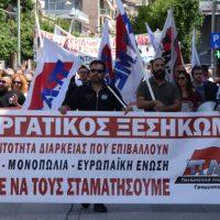 Κάλεσμα του ΣΕΕΕΝ για συμμετοχή στο συλλαλητήριο στην Κεντρική Πλατεία Πτολεμαΐδας
