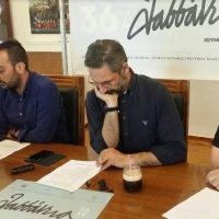Δείτε αναλυτικά το πρόγραμμα των φετινών Λασσανείων στην Κοζάνη