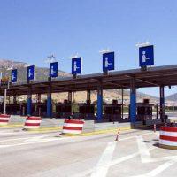 ΚΚΕ Δυτικής Μακεδονίας: Όχι στην κατασκευή νέων σταθμών διοδίων στη Μπάρα Σιάτιστας