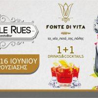 Fonte Di Vita: Παρουσίαση του νέου ποτού της πόλης στο Nouvelle Rues