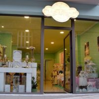 Κοζάνη: Βρείτε επώνυμα βαφτιστικά πακέτα της εταιρίας Έλενα Μανάκου στο κατάστημα Δημιουργίες Like a Dream
