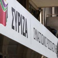 Ανακοίνωση του ΣΥΡΙΖΑ Φλώρινας σχετικά με την καταγγελία της ΝΟΔΕ Φλώρινας κατά του Υπουργείου Παιδείας για τα ζητήματα του Πανεπιστημίου Δυτικής Μακεδονίας
