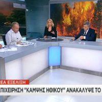 Ευθεία επίθεση από το Μαξίμου κατά του ΣΚΑΪ με αφορμή ρεπορτάζ – Εμπάργκο του ΣΥΡΙΖΑ προς τον τηλεοπτικό σταθμό του Νέου Φαλήρου