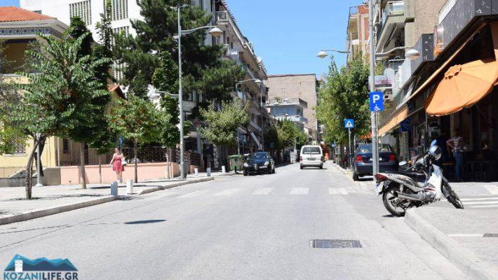 Άδειασε η πόλη της Κοζάνης τον Δεκαπενταύγουστο