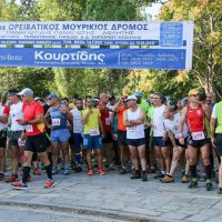 Πρόσκληση για τον 11ο Ορειβατικό Μουρίκιο Δρόμο στο Εμπόριο Εορδαίας