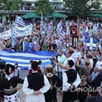 Λεωφορεία από όλους τους Δήμους της Π.Ε. Κοζάνης πλην του Δήμου Κοζάνης για το συλλαλητήριο της Μακεδονίας στη Θεσσαλονίκη