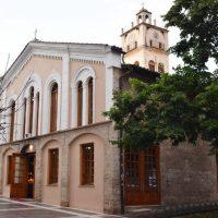 Πανηγυρίζει ο πολιούχος της Κοζάνης Άγιος Νικόλαος – Δείτε το πρόγραμμα των ακολουθιών που θα τελεστούν