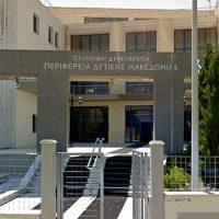 Αυτοί είναι οι νέοι Αντιπεριφερειάρχες που όρισε ο Θ. Καρυπίδης