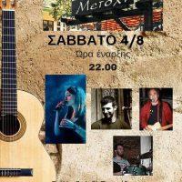 Άλλη μία καλοκαιρινή ζωντανή μουσική βραδιά στο Μετόχι στο Βελβεντό