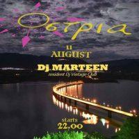 Ανεβασμένη καλοκαιρινή διάθεση το βράδυ του Σαββάτου 11 Αυγούστου στο Ostria Cafe Bar στη Νεράιδα Κοζάνης