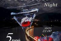 Δεκαπενταύγουστος με βραδιά Cocktail και την καλύτερη θέα στο Ostria Cafe Bar στη Νεράιδα Κοζάνης