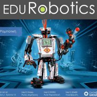 Datacom EDU Robotics: Το υπερσύγχρονο εκπαιδευτικό κέντρο εκμάθησης Ρομποτικής στην Κοζάνη