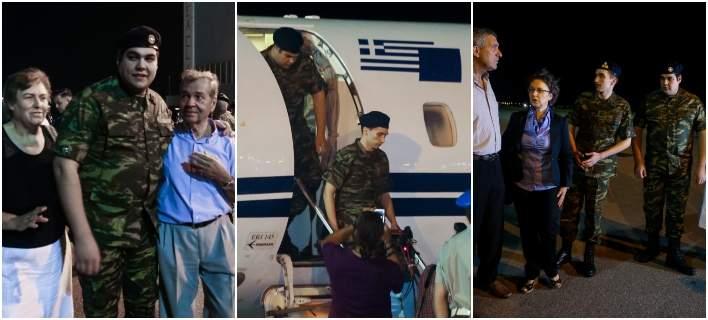 Βίντεο: Επέστρεψαν στην Ελλάδα οι Έλληνες στρατιωτικοί! Ρίγη συγκίνησης στο αεροδρόμιο «Μακεδονία»