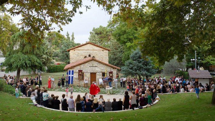Λιτανεία της εικόνας της Θεοτόκου στην εκκλησία της Παναγίας του 11ου αιώνα στην Αιανή Κοζάνης – Δείτε φωτογραφίες