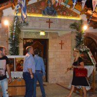 Ιερή Αγρυπνία στο Ιερό Εξωκκλήσι της Ζωοδόχου Πηγής Κοζάνης