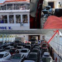 Τον έβαλαν στο πλοίο, από Καβάλα προς Θάσο, μαζί με τα αυτοκίνητα γιατί είναι σε αναπηρικό αμαξίδιο!