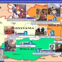 Ο Γεώργιος Λασσάνης ή Λάσκος ή Σαπουντζής – Του Σταύρου Π. Καπλάνογλου