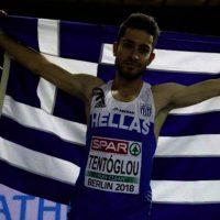 Δυτική Μακεδονία: Συγχαρητήρια μηνύματα στον Πρωταθλητή Ευρώπης Μίλτο Τεντόγλου