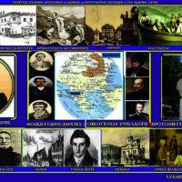 Ο Κοζανίτης λόγιος και πολιτικός Γεώργιος Λασσάνης – Του Σταύρου Π. Καπλάνογλου