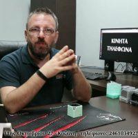 Κοζάνη: Διαγωνισμός από το ioio.gr με δώρο bluetooth ηχείο με ανοιχτή ακρόαση κλήσεων