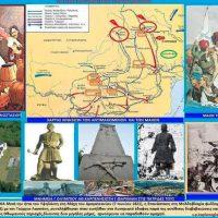 Ο Γεώργιος Λασσάνης και οι μάχες των συμπολεμιστών του – Ο θάνατος του Γεωργάκη Ολυμπίου και του Ιωάννη Φαρμάκη – Του Σταύρου Καπλάνογλου