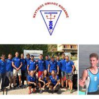 Ο αθλητής του Ναυτικού Ομίλου Κοζάνης Θεόδωρος Λαπίκωφ στο Παγκόσμιο Πρωτάθλημα Εφήβων-Νεανίδων με την Εθνική ομάδα