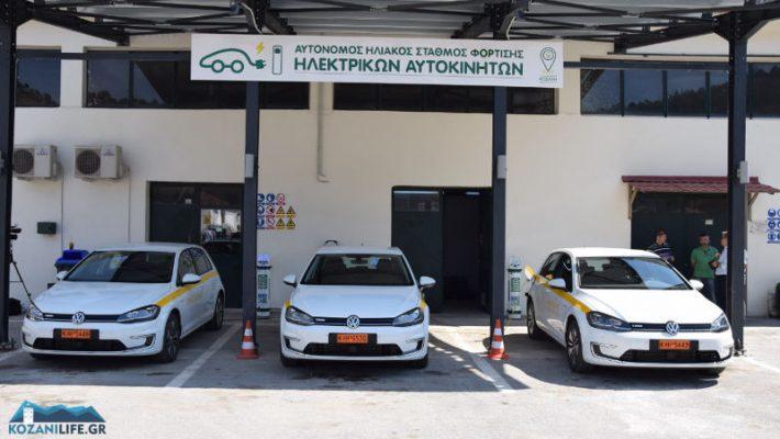 Ο πρώτος Δήμος στην Ελλάδα ο Δήμος Κοζάνης που απέκτησε 3 ηλεκτρικά οχήματα μεγάλης αυτονομίας – Δείτε βίντεο και φωτογραφίες