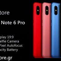 Το νέο Xiaomi Note 6 Pro 64GB διαθέσιμο στο Metrostore.gr