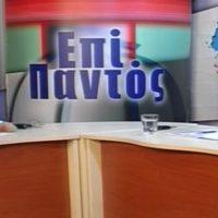 Ο υποψήφιος δήμαρχος Κοζάνης Ε. Σημανδράκος για τη Δημοτική Αρχή, τα αδέσποτα, το ΣΒΑΚ και το κάπνισμα