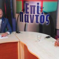 Τι λέει η Χιονία Ανδρεάδου για τη διεκδίκηση του Δήμου Σερβίων – Βελβεντού και για το ενδεχόμενο να στηριχθεί από τον ΣΥΡΙΖΑ