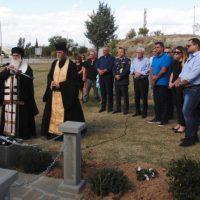Τελέστηκε το τρισάγιο στην μνήμη του Ειδικού Φρουρού Στάθη Λαζαρίδη στο Τσοτύλι – Δείτε φωτογραφίες
