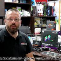 Το όνειρο του κάθε gamer από το ioio.gr στην Κοζάνη: Δείτε βίντεο με τη σύνθεση ενός Super Gaming Computer με εξαιρετικές επιδόσεις